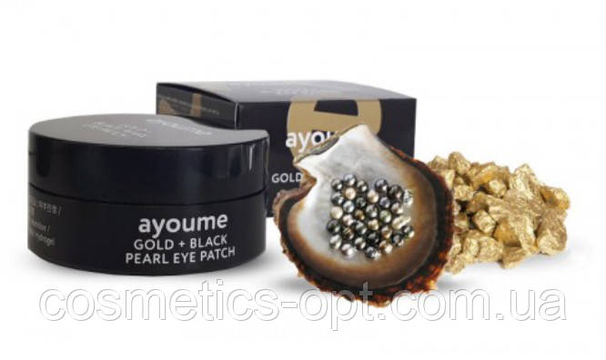 Гідрогелеві патчі для очей з золотом і чорним перлами AYOUME GOLD+BLACK PEARL EYE PATCH, 60 шт