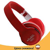 Беспроводные наушники JBL ST-17 - складные Bluetooth наушники с аккумулятором, MP3 плеером и FM радио Реплика