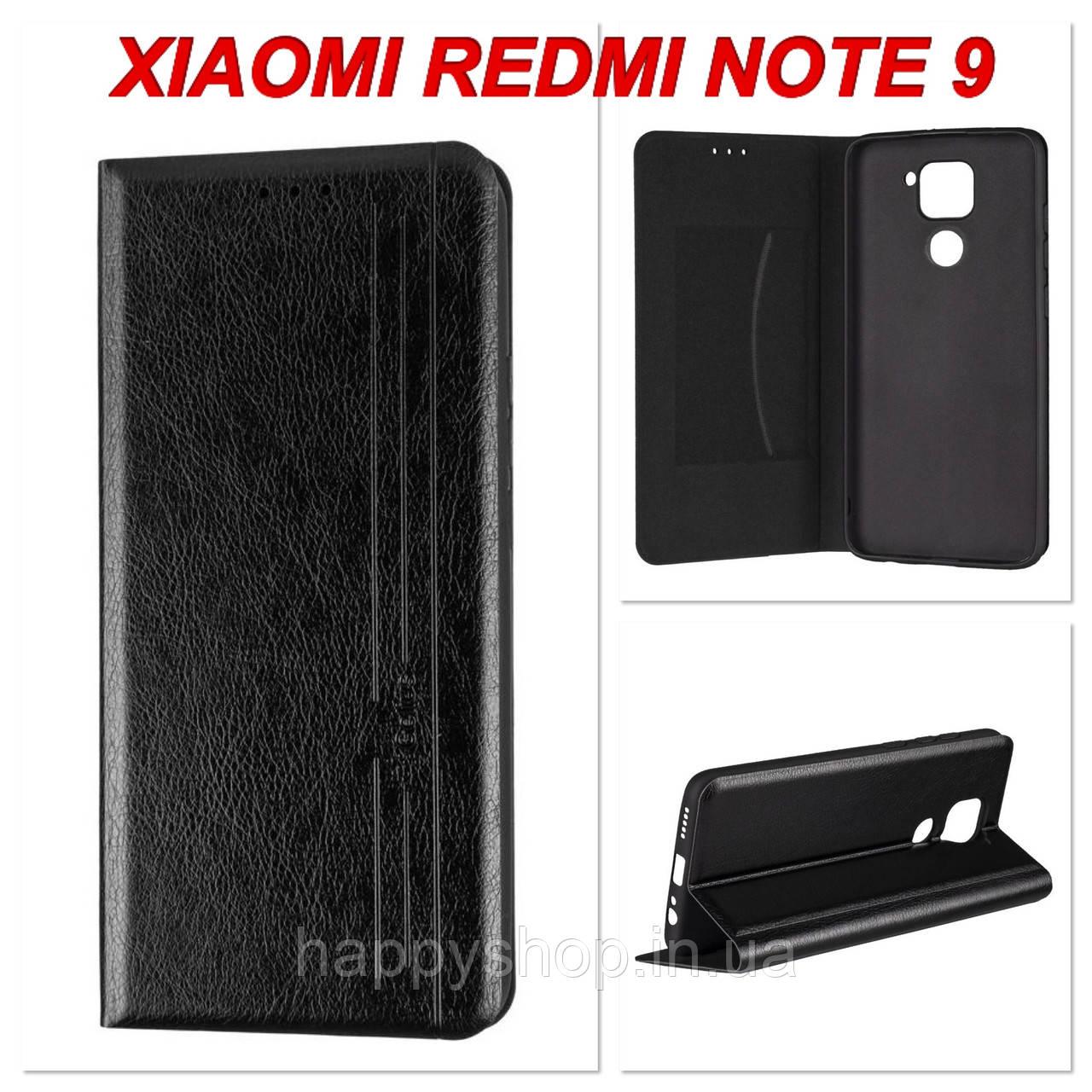 Чехол-книжка Gelius Leather New для Xiaomi Redmi Note 9 (Черный)