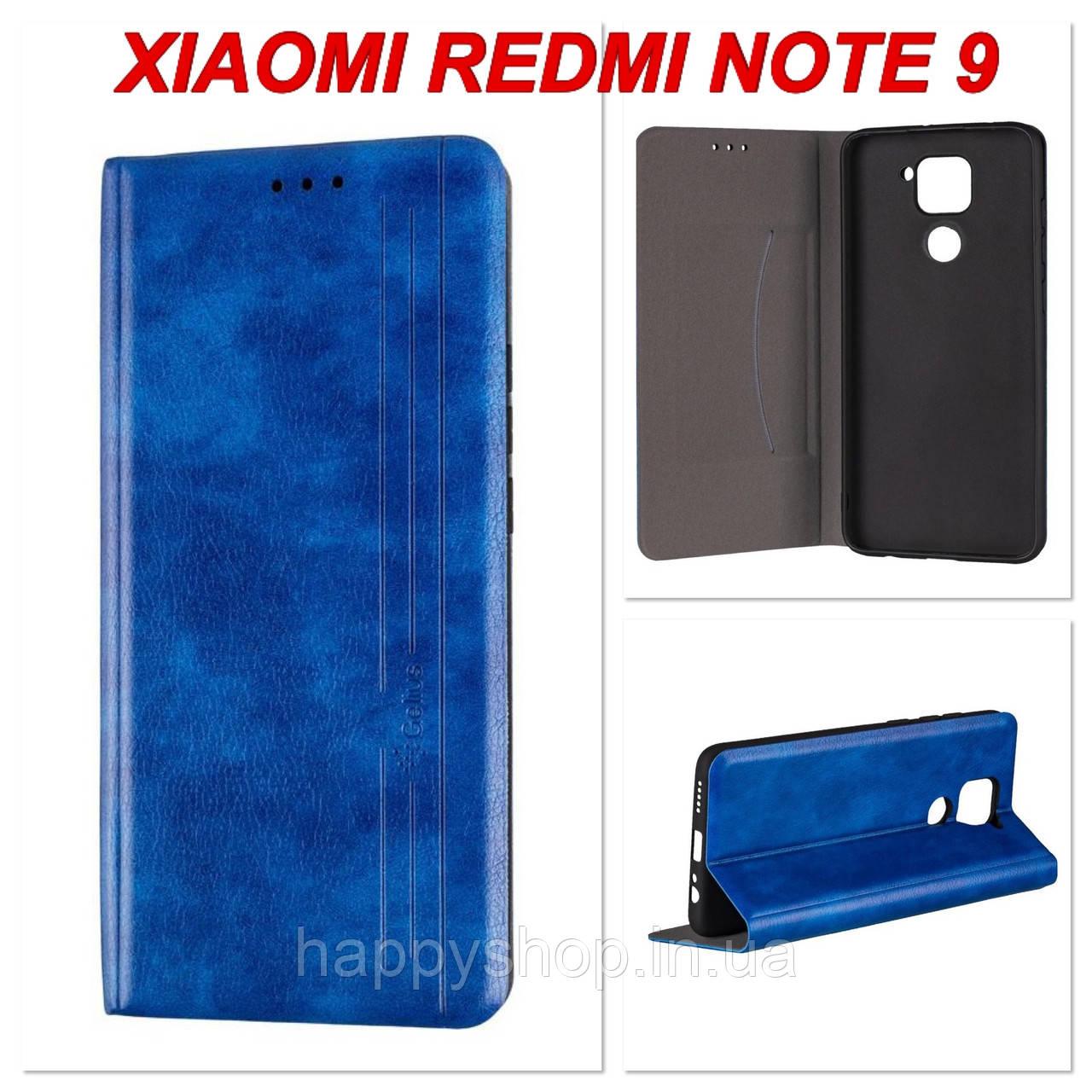 Чехол-книжка Gelius Leather New для Xiaomi Redmi Note 9 (Синий)