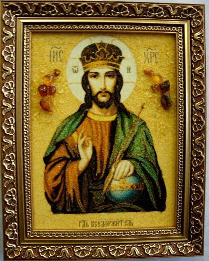 Иисус Христос  і-30 Господь Вседержитель (пара с Призри на смирение і-29)
