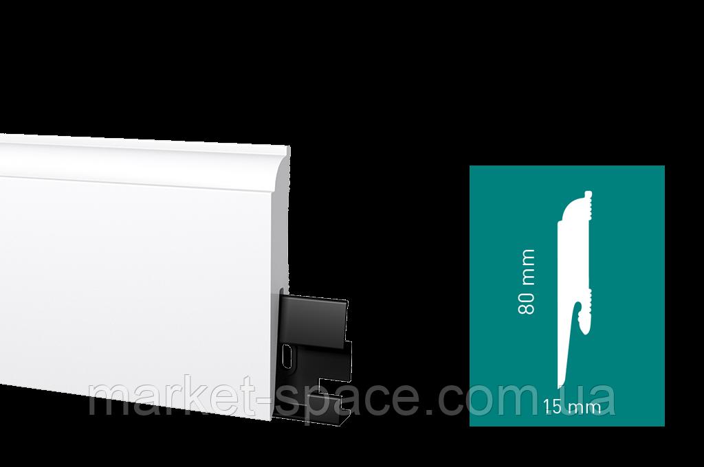 Плінтус Arbiton DORA D0610 підлоговий білий під фарбування (58x20x2400)