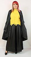 Модный женский костюм тройка Darkwin (Турция) 54 - 64 р, черный/желтый