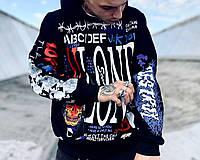 Теплая молодежная мужская Худи Vlone ABC / Кенгуру толстовка свитшот хайп с капюшоном надписями Оверсайз