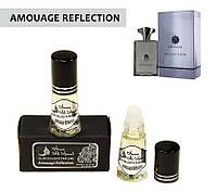 Мужской элегантный аромат аналог на Amouage Reflection (Амуаж Рефлекшн), фото 1