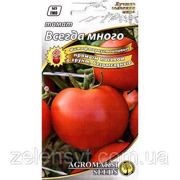 """Насіння томату безрассадного, ультрараннего, низькорослого """"Завжди багато"""" (0,4 г) від Agromaksi seeds"""