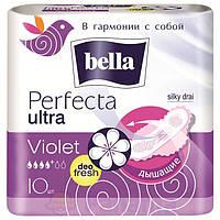 Прокладки женские гигиенические Bella Perfecta Violet deo fresh soft Ultra 10 шт.