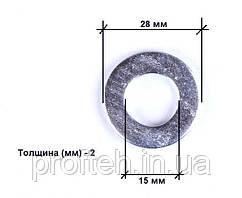 Комплект шайб под сателлиты ( 4 шт) - МТ