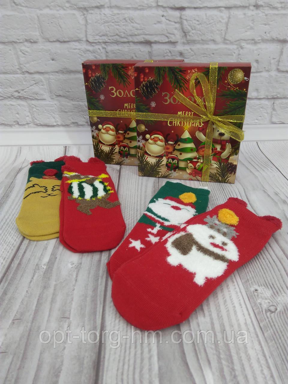 """Подарочные новогодние детские носки """"Золото"""" 1-4 года"""