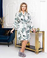 Одежда для дома и сна Халат №1 (шалфей) 2912202