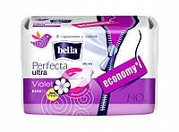 Прокладки женские гигиенические Bella Perfecta Violet deo fresh soft Ultra 20 шт.