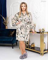 Одежда для дома и сна Халат №1 (оливковый) 2912201