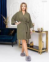 Одежда для дома и сна Халат №2 (хаки) 3012201