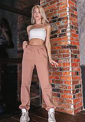Утеплённые женские бежевые спортивные штаны с завышенной талией