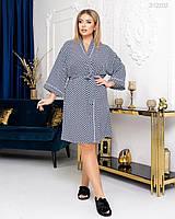 Одежда для дома и сна Халат №3 (синий) 3112202