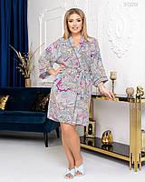 Одежда для дома и сна Халат №3 (лиловый) 3112201