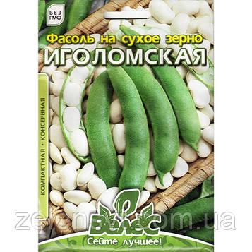 Насіння квасолі на сухе зерно «Иголомская» (20 р) від ТМ «Велес»
