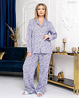 Одежда для дома и сна Пижама №2 (васильковый) 2212204