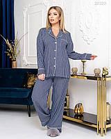 Одежда для дома и сна Пижама №2 (синий) 2212201