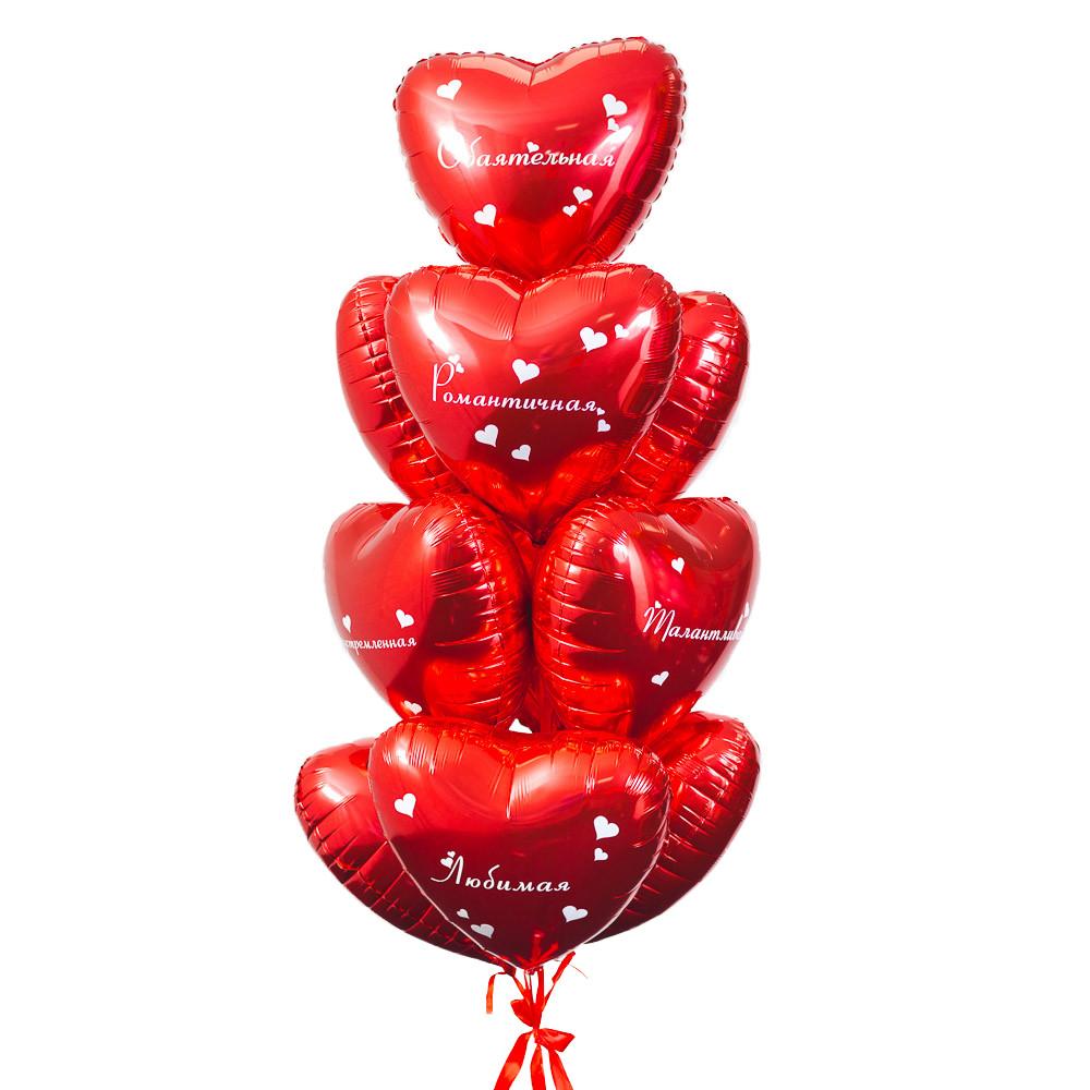 Связка из 10 красных фольгированных сердец с комплиментами для девушки