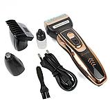 Многофункциональный набор для стрижки Gemei GM 595, фото 3