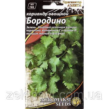 """Насіння коріандру """"Бородіно"""" (2 р) від Agromaksi seeds"""