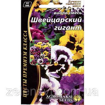 """Насіння віоли """"Швейцарський гігант"""" (0,1 г) від Agromaksi seeds"""