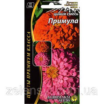 """Насіння цинії """"Примула"""" (0,3 г) від Agromaksi seeds"""