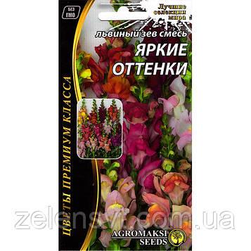 """Насіння ротиків """"Яскраві відтінки"""" (0,2 г) від Agromaksi seeds"""
