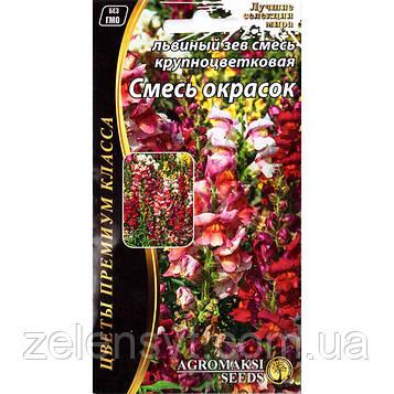 Насіння ротиків «Суміш забарвлень» (0,2 г) від Agromaksi seeds