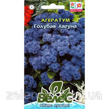 "Насіння агератуму ""Блакитна лагуна"" (0,2 г) від ТМ ""Велес"""