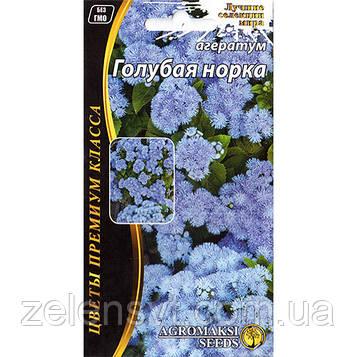 "Насіння агератуму ""Блакитна норка"" (0,1 г) від Agromaksi seeds"