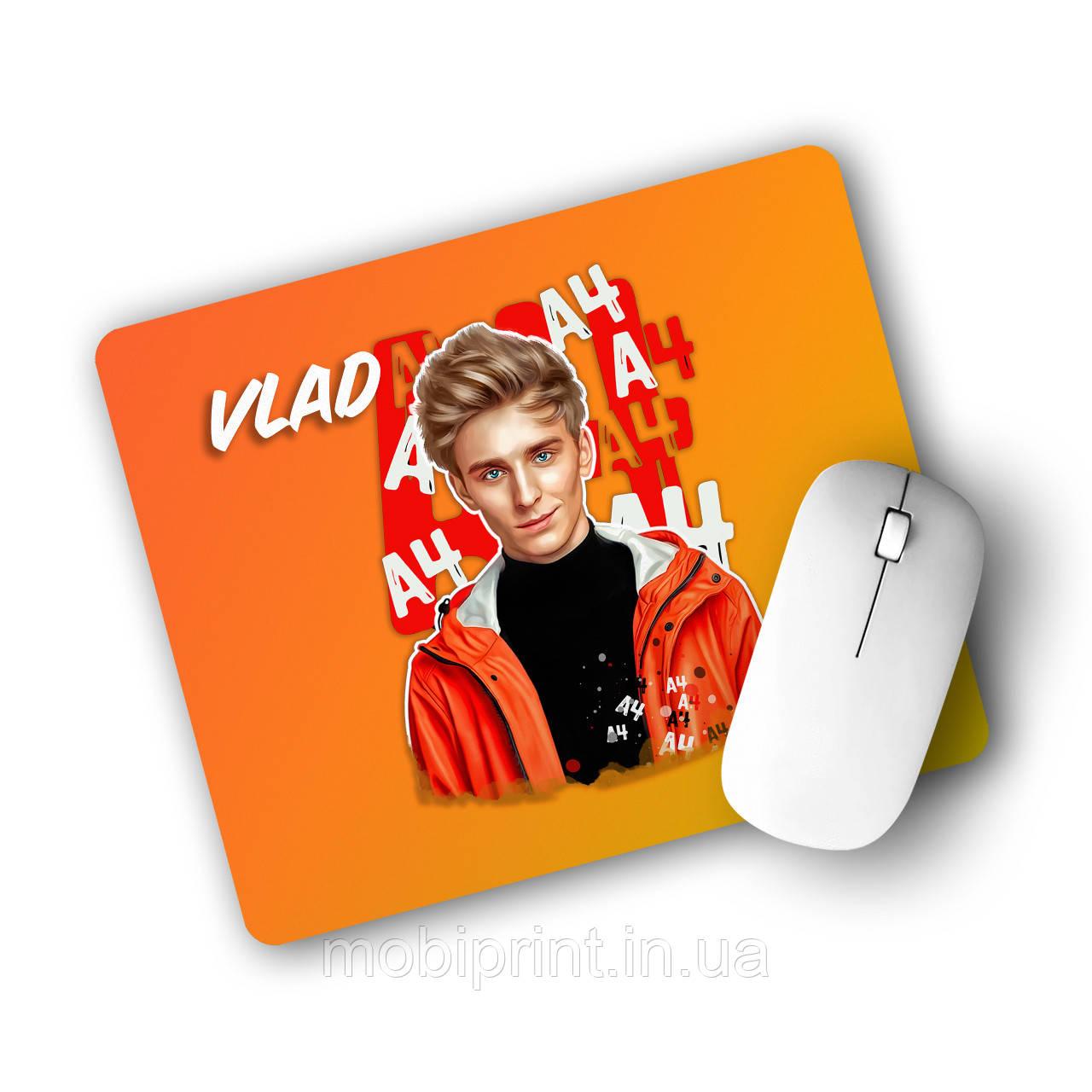 Коврик для мышки блогер Влад Бумага А4 (blogger Vlad A4)  (25108-2619)