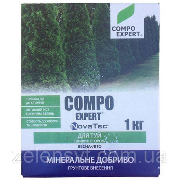 Добриво COMPO EXPERT для туй та живоплотів (1 кг)