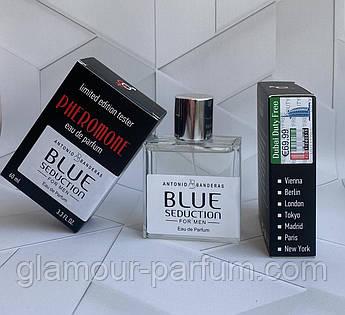 Antonio Banderas Blue Seduction (Антонио Бандерес) 60 мл (реплика)
