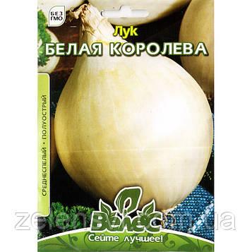 """Насіння цибулі ріпчастої """"Біла королева"""" (2,5 г) від ТМ """"Велес"""""""