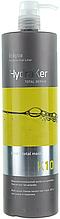 Маска для волос кератин + аргановое масло 10 в 1 Erayba HydraKer K10 Keratin Total Mask 1000