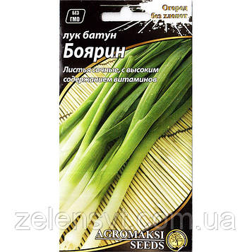 "Насіння цибулі-батуна ""Боярин"" (0,5 г) від Agromaksi seeds"