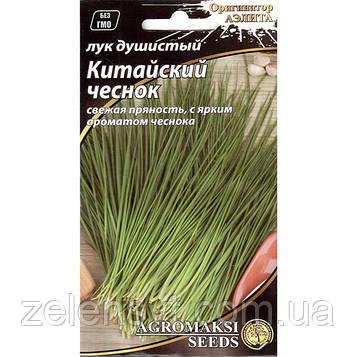 """Насіння цибулі запашного """"Китайський часник"""" (0,5 г) від Agromaksi seeds"""