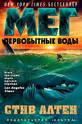 Книга Толстой Л. Мале зібрання творів