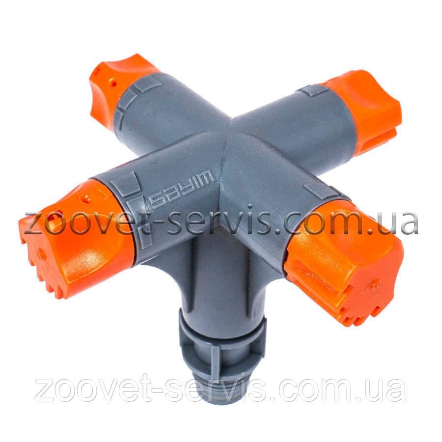 Дождеватель 4-ходовой укороченный для полива
