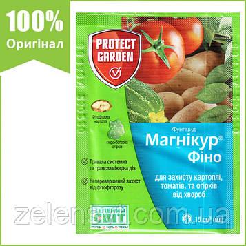 """Фунгіцид """"Магникур Фіно"""" (""""Інфініто"""") для картоплі, огірків, капусти, 20 мл, від Bayer (оригінал)"""