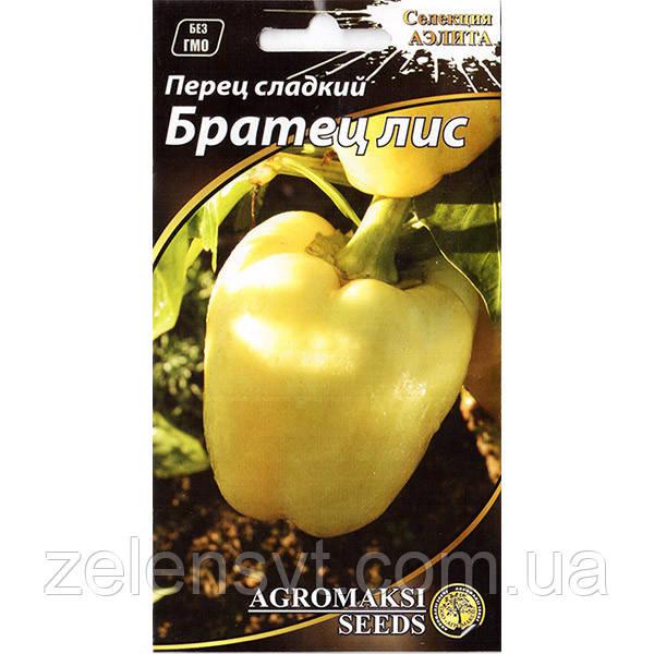 """Насіння перцю раннього, жовтого, солодкого """"Братик лисиць"""" (0,2 г) від Agromaksi seeds"""