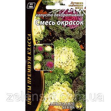 Насіння капусти декоративної Суміш забарвлень» (0,2 г) від Agromaksi seeds