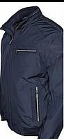 Ветровка легкая мужская демисезонная классическая под резинку синяя на хлопковой подкладке фирмы Corbona
