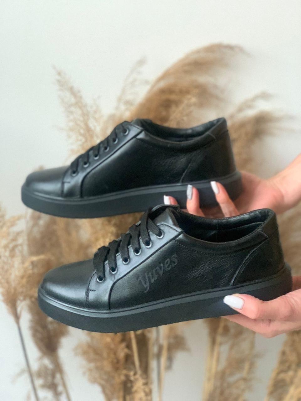 Женские кеды кожаные весна/осень черные Yuves 591 Black