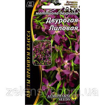 """Насіння матиоллы """"Дворога Лілова"""" (1 р) від Agromaksi seeds"""