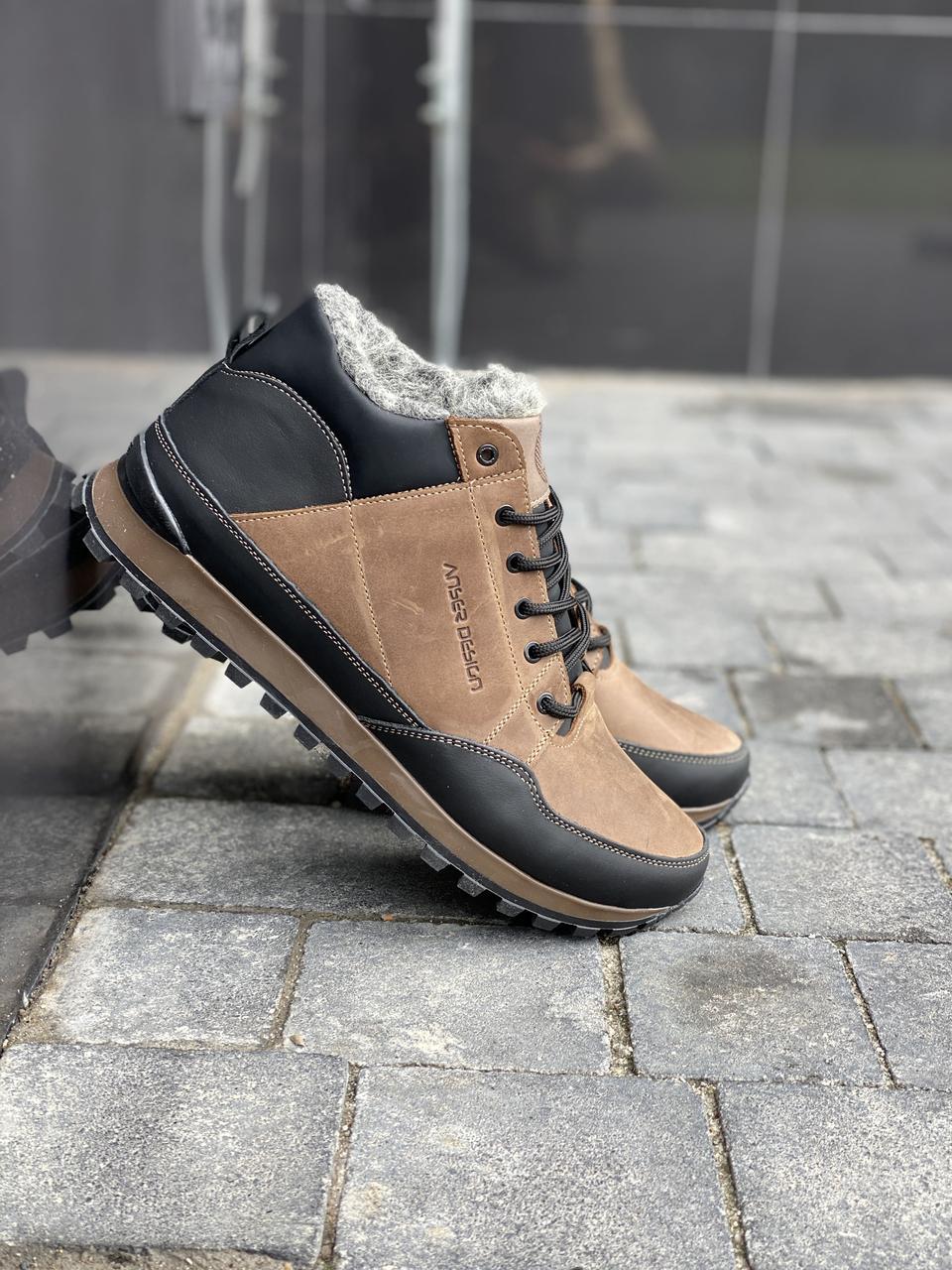 Чоловічі кросівки шкіряні зимові чорні-коричневі Anser 100