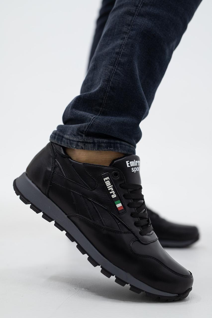 Чоловічі кросівки шкіряні весна/осінь чорні Lions R16 Emirro Black