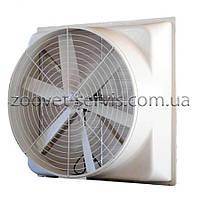 Осевой стекловолоконный вентилятор 1260х1260 мм